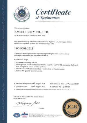 13. 인증서_ISO-9001_KMS